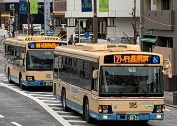 阪急バス株式会社 大山崎営業所