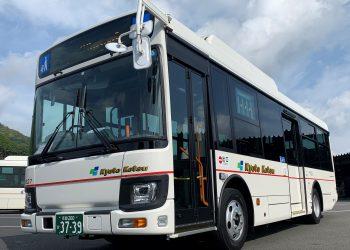 京都交通株式会社 舞鶴営業所