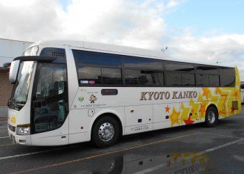 京都観光バス株式会社