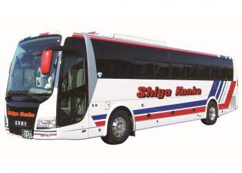 滋賀観光バス株式会社 京都営業所