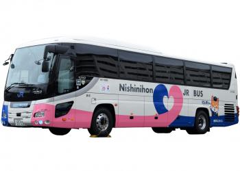 西日本ジェイアールバス株式会社 京都営業所