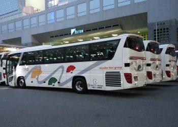 都タクシー株式会社 観光バス事業部