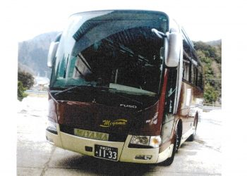 有限会社美山観光バス