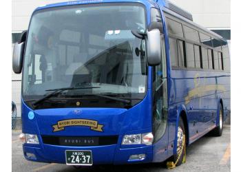 両備ホールディングス株式会社<br> 両備バス関西カンパニー 京都支店