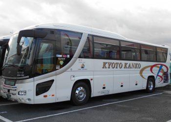 大阪観光バス株式会社 京都営業所