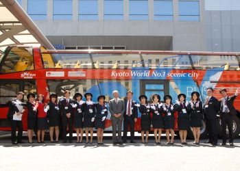 明星観光バス株式会社
